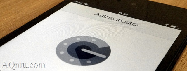 详解Google Authenticator工作原理