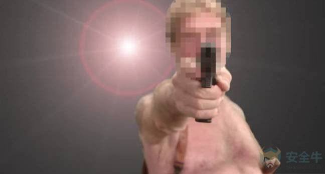mcafee_with_gun_pixellated