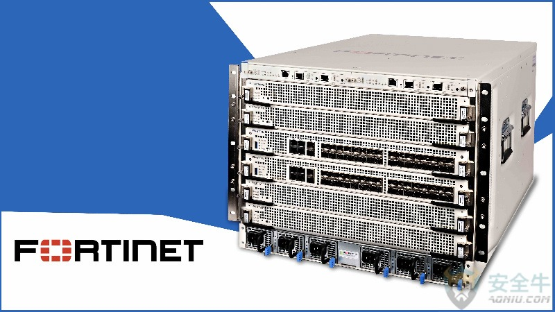 fortinet-800