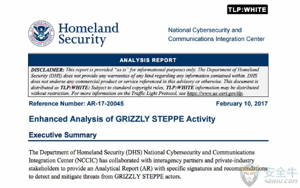 dhs-report-600
